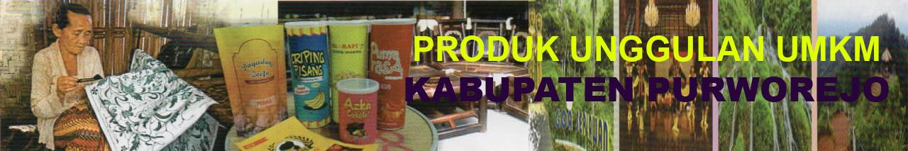 Daftar Produk Unggulan Kabupaten Purworejo